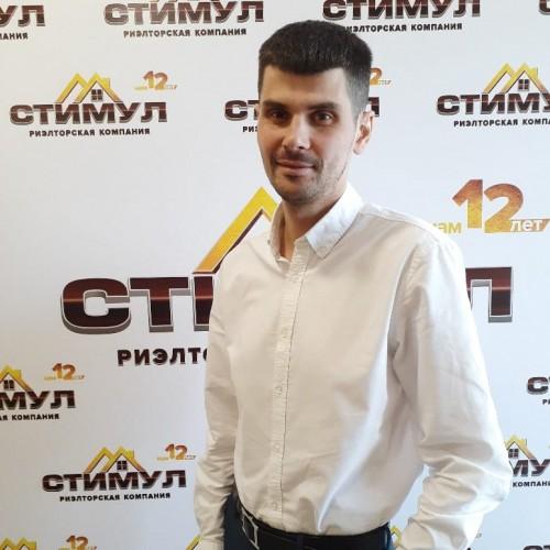 Риелтор Максим Сергеевич