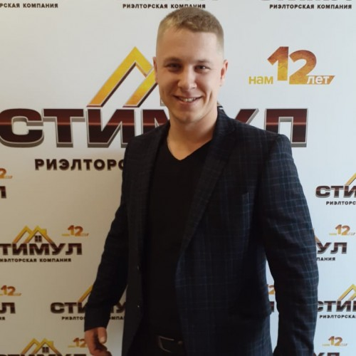 Риелтор Александр