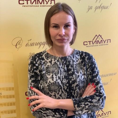 Риелтор Елена Дмитриевна