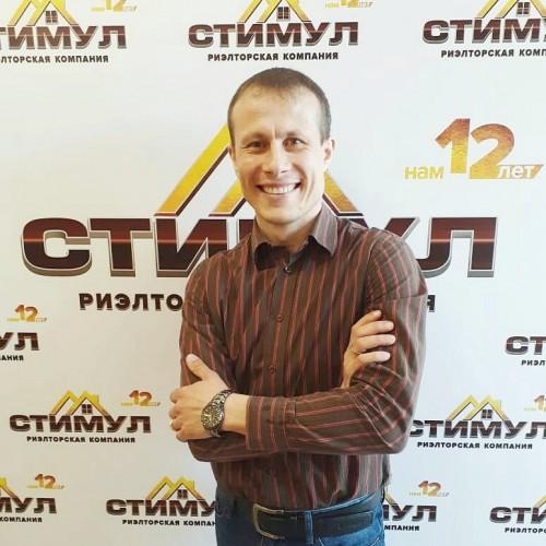 Риелтор Сергей Владимирович