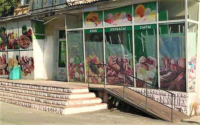 Retail в аренду по адресу Россия, Республика Крым, Симферополь, пр-кт. Кирова, 39