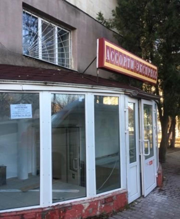 Retail в аренду по адресу Россия, Республика Крым, Симферополь, ул. Залесская, 47