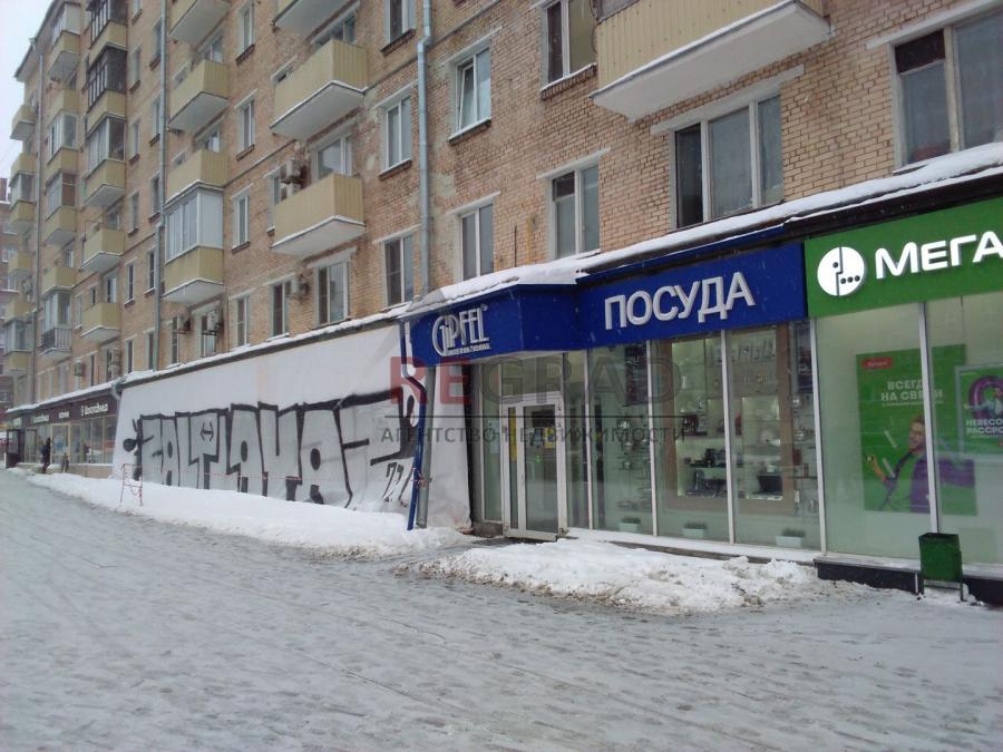 Продажа коммерческой недвижимости, 71м <sup>2</sup>, Москва, ул. Профсоюзная,  19