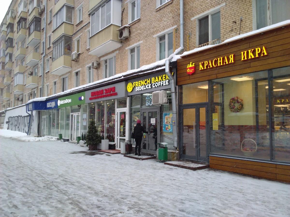 Продажа коммерческой недвижимости, 51м <sup>2</sup>, Москва, ул. Профсоюзная,  19