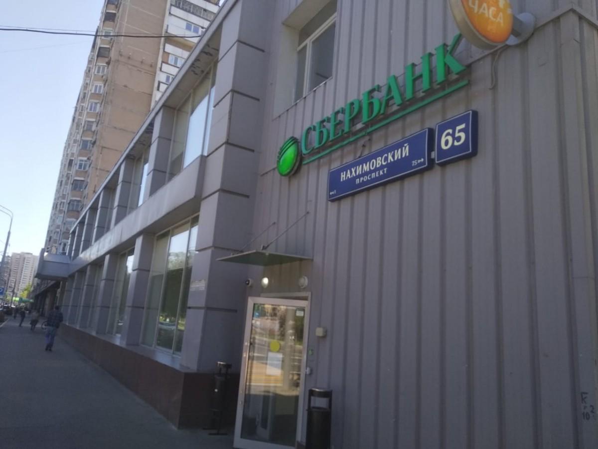 Аренда коммерческой недвижимости, 540м <sup>2</sup>, Москва, пр-кт. Нахимовский,  65